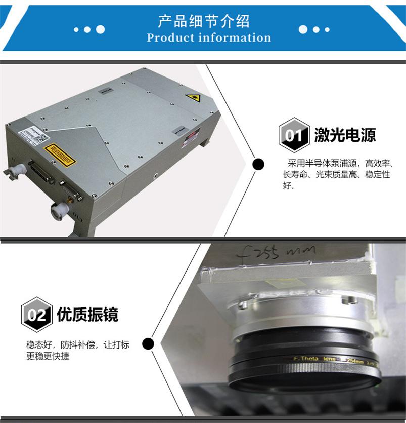 CX-03Z紫外打标机