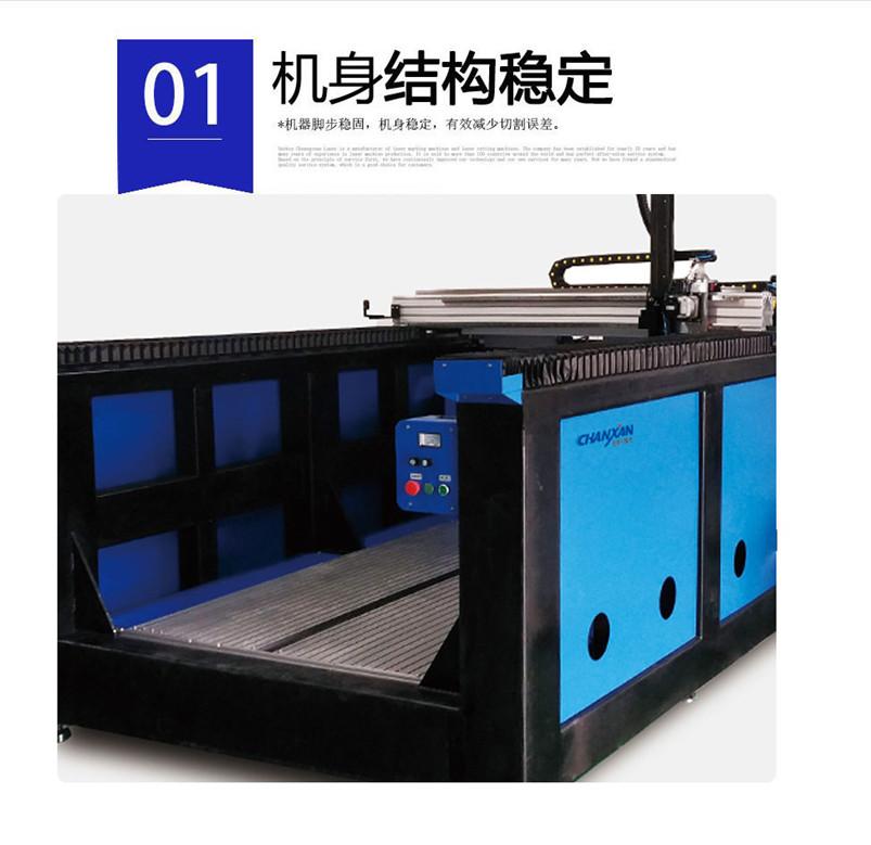 CW-3W1280激光切割机