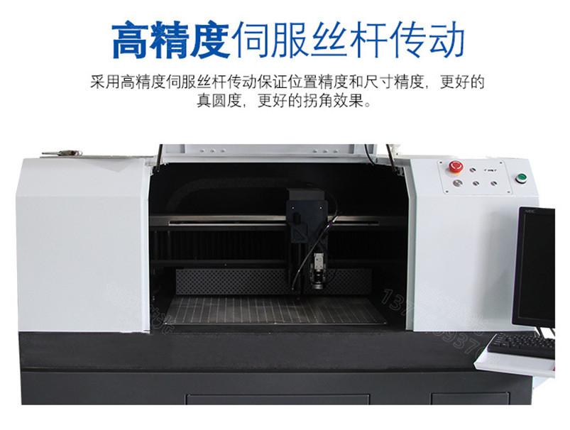 CW-650R激光切割机
