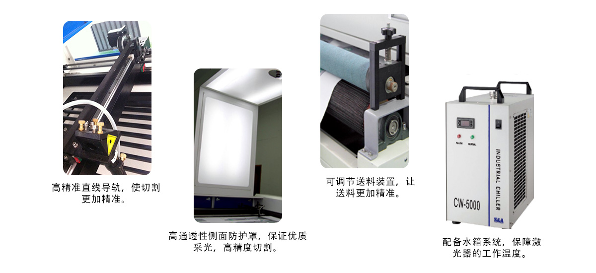 全景摄像定位激光切割机