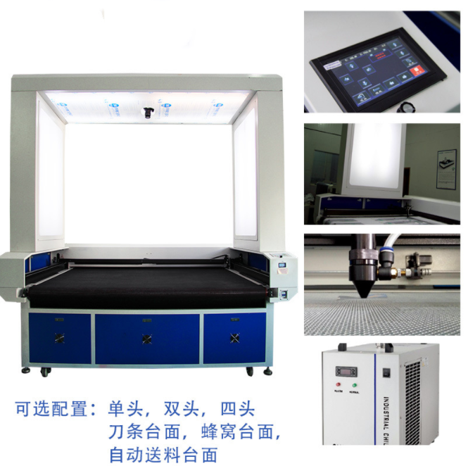 CW-1814HFS激光切割机